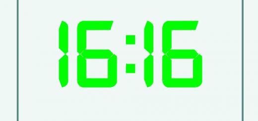 16:16